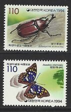 South Korea 1994 Stamp Protection of Wild Animals and Plants Butterfly Stamp