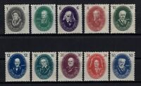 P131460/ GERMAN DEMOCRATIC REPUBLIC / MI # 261 / 270 MNH COMPLETE 155 $