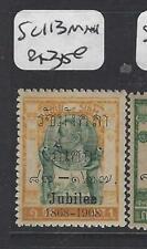 Thailand (P0606B) Rama Jubilee 1St Sc 113 Mnh