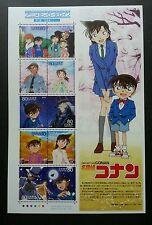 Japan Animation Detective Conan Manga 2009 Cartoon 日本漫画名侦探柯南 (sheetlet MNH *rare