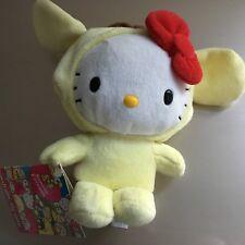 Sanrio Hello Kitty Plush Purin