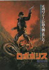 R.O.T.O.R. 1987 Rotor Cullen Blaine Japanese Chirashi Movie Flyer Poster B5