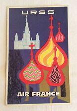 Vintage Air France URSS postcard by Jean Colin 1950's / 60's
