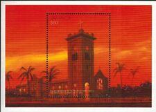 Jamaica - 1997 300th Anniversary of the Kingston Church - Souvenir Sheet - MNH