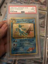 PSA 9 Pokemon Card 1998 Misty's Golduck Holo Japanese Mint