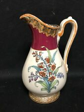 """9 7/8"""" Mulberry Pitcher"""
