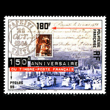 French Polynesia 1999 - 150th Anniversary of the First French Stamp - Sc 761 MNH