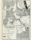 1931+Panama+Canal++Original+Soviet+Antique+Print+map