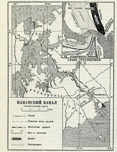 1931 Panama Canal  Original Soviet Antique Print map