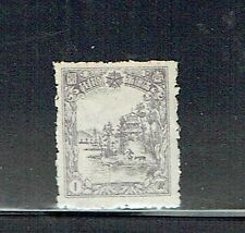 Manchukuo 1944 1y pale purple mounted mint as per scan
