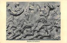 BF5568 cavaliers du parthenon greece    Greece