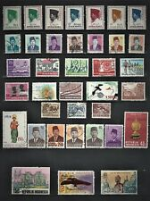 INDONESIA....NICE STAMPS