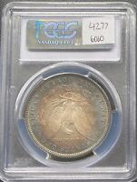 1887 Morgan Dollar PCGS MS64 Silver $1 AWESOME TONING COLOR TONED #4277