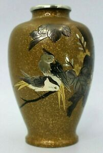 Mixed Metal Gold-tone/Silver Chokin Vase with Birds And Leaves, Signed