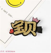 Chinesische Schrift Haarklammer Schatz Baby Haarklemme Mädchen Dame Haarschmuck