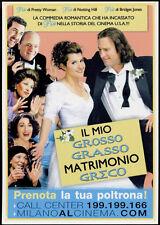 cartolina pubblicitaria PROMOCARD n.3398 IL MIO GROSSO GRASSO MATRIMONIO GRECO