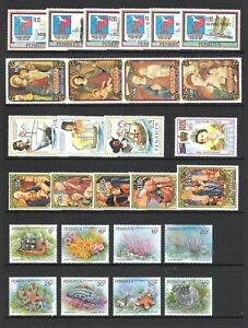 PENRHYN NORTHERN COOK ISLANDS 1992-93 ISSUES ON PAGE (MNH)
