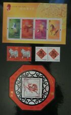 2002 Hong Kong Year Of The Horse  Mini Sheet Double Stamps Mint .