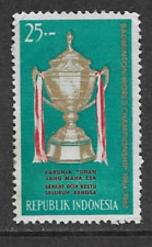INDONESIA POSTAL ISSUE MINT COMMEMORATIVE STAMP 1964 THOMAS CUP BADMINTON CHAMPS