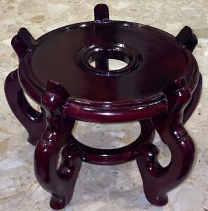 "Vintage 5 Footed Chinese Solid Wood Fish Bowl Jar Vase Stand Display 8.25x12.5"""