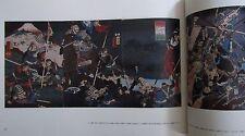 RARE JAPANESE BOOK,ART,UKIYO-E,UKIYOE,TATTOO,SAMURAI,MUSHA