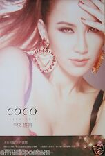 "COCO LEE ""ILLUMINATE"" ASIAN PROMO POSTER - Cantopop Music, C-Pop Dance Singer"