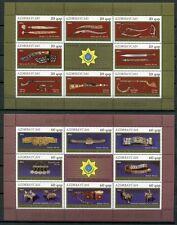 Aserbaidschan Azerbaijan 2011 Museum Kunst Waffen Art Weapons 866-881 MNH
