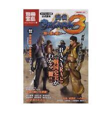 Sengoku Basara 3 Samurai Heroes Sekigahara no Tatakai fan book