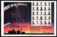 1985 McDonald's All-American High School Basketball Team photo 2-page print ad