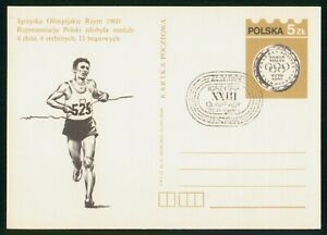 MayfairStamps Poland 1984 Rome 1960 Medal Count Card wwp80533