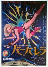 Barbarella (1968)   Japan Import Filmplakat Poster 68x98 cm