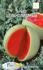 Graines de melon d'eau d' Integrifoli - Pastèque d' Integrifoli - 10  graines