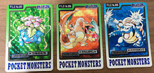 1997 Pokemon Card Carddass Venusaur Charizard Blastoise Prism Holo Lot of 3 #469