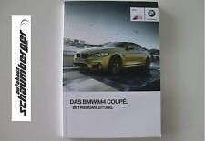 BMW Betriebsanleitung Deutschland ///M4 + GTS Coupe F82  MJ 2015 NEU 01402964012