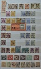 PALESTINE 1918-47 Old Collection Used and Mint with RARE stamps High Value!!!
