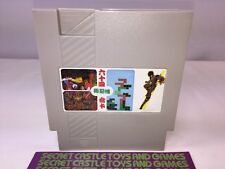 64 Games in 1 RARE MULTI CART for Nintendo NES - Clean & Tested w/ WARRANTY !!!