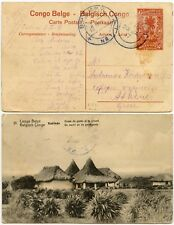 GERMAN EAST AFRICA OCCUPATION BPCVPK No.1 BELGIAN CONGO STATIONERY PPC KABINDA