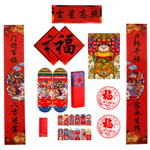 22 PCS Chinese New Year Decoration for 2020 Spring Festival Couplet with Banner