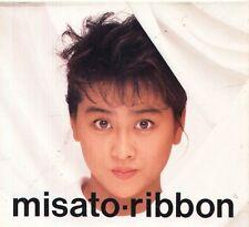 Misato Watanabe - Ribbon - Japan BOX CD - J-POP - 11Tracks 1988