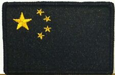 CHINA FLAG Patch Iron-On B & G Version Military Morale Tactical Flag #02
