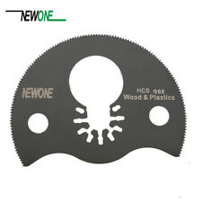 1 pcs quick change 88mm HCS segment oscillating multitool saw blades
