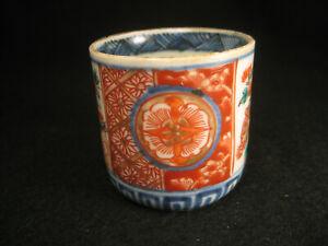 ANTIQUE JAPANESE EDO ERA (c1850) AKA-IMARI SAKE CUP SAKAZUKI 盃 CHOKO 猪口
