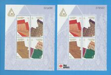 THAILAND - Scott  1399a & Phila Nippon '91 variant - VFMNH two S/S - RARE - 1991
