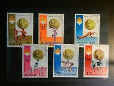 COMPLETE used SET of SIX (6) all different *OLYMPIC* stamps from KOREA  #1491-96