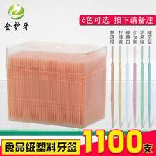 1100pcs Double-headed Dental Brush Teeth Sticks Floss Pick Toothpick Tooth Clean