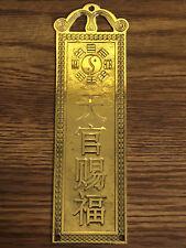 Feng Shui Brass Ba Gua Bagua Rectangle Charm Protect The House