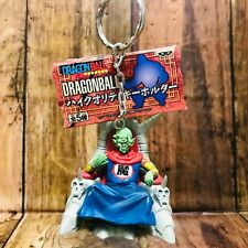 Banpresto 2007 Dragon Ball High Quality Figure KeyChain King Piccolo