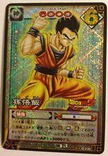 Dragon Ball Card Game Prism D-230 DB3