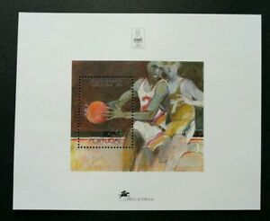 [SJ] Portugal Olympic Games - Barcelona 1992 Sport Games Basket Ball (ms) MNH