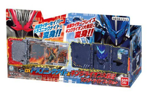KAMEN RIDER Saber DX Dragonic Knight & KING LION DAISENKI Wonder Ride Book Set
